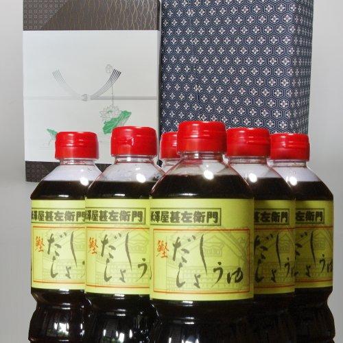 [法事・法要の引出物]米澤屋甚左衛門 鰹だし醤油(丸大豆醤油)セット(大切な贈り物・ギフトに)