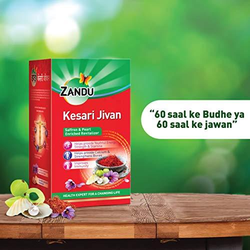 Zandu Kesari Jivan – Ayurvedic Immunity Booster