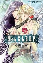 9th SLEEP (アクションコミックスBoys Loveシリーズ)