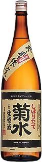 冬季限定 菊水しぼりたて生原酒 1800ml [ 日本酒 ]