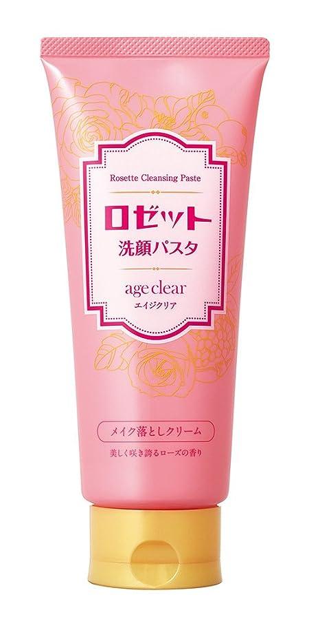 連鎖イディオムまさにロゼット洗顔パスタエイジクリアメイク落としクリーム