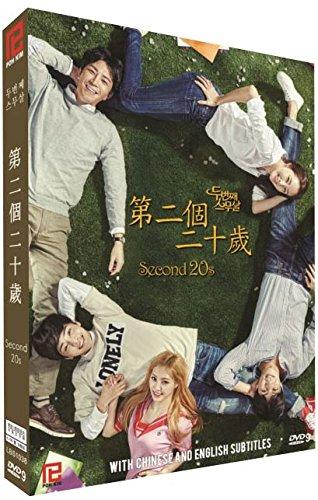 Second 20s (Twenty Again / Twenty Years Old for the Second Time) PK Korean drama, 4 DVD, English subtitles