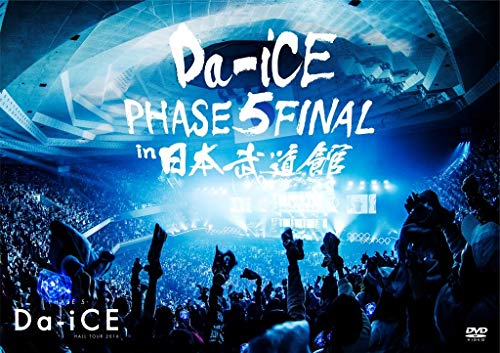 Da-iCE HALL TOUR 2016 -PHASE 5- FINAL in日本武道館[DVD]