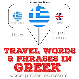 Travel words and phrases in Greek cover art