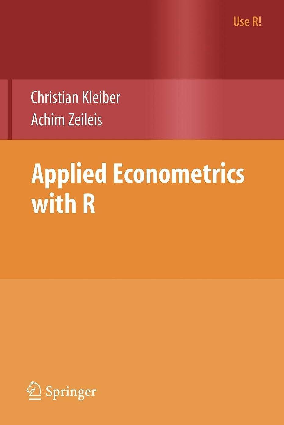 シーズン簡単にバーストApplied Econometrics with R (Use R!)