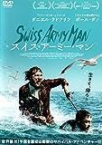 スイス・アーミーマン[DVD] image