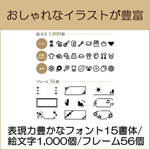 CASIO(カシオ)『NAMELAND(ネームランド)i-ma(KL-SP10)』