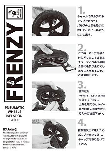 [フレンジースクーター]FR205PPイギリス発キックボードキックスクーターエアタイヤオフロード(国内正規品)