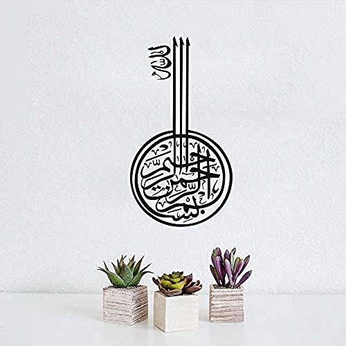 Woonkamer Muursticker Islamitische Woord Kalligrafie Muursticker Sleutelpatroon Arabische Sticker Vliegtuig Muursticker Home Decoratie voor Kinderen Slaapkamer Jd1362 44X82Cm
