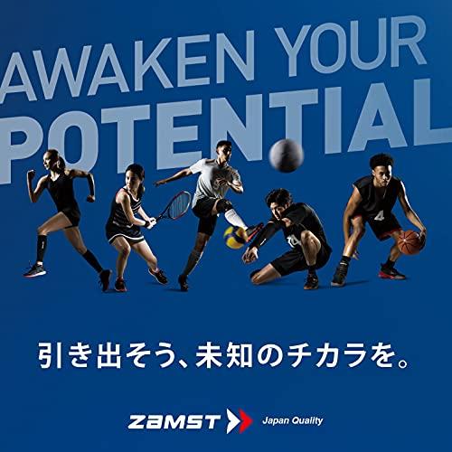 『ザムスト(ZAMST) アイシング 氷嚢(氷のう) アイスバッグ 野球 バスケ Mサイズ ピンク 378112』の5枚目の画像