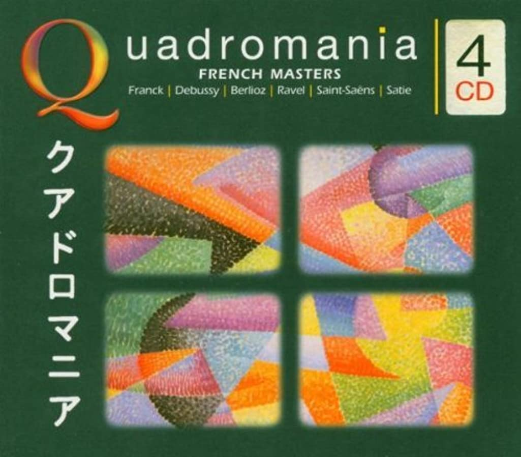 French Masters [Germany] by Various Artists (2008-01-01)