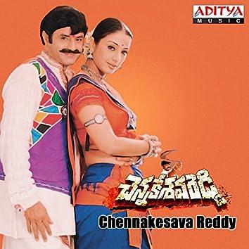 Chennakesava Reddy (Original Motion Picture Soundtrack)