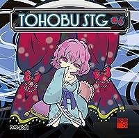 TOHOBU STG #6[東方Project]