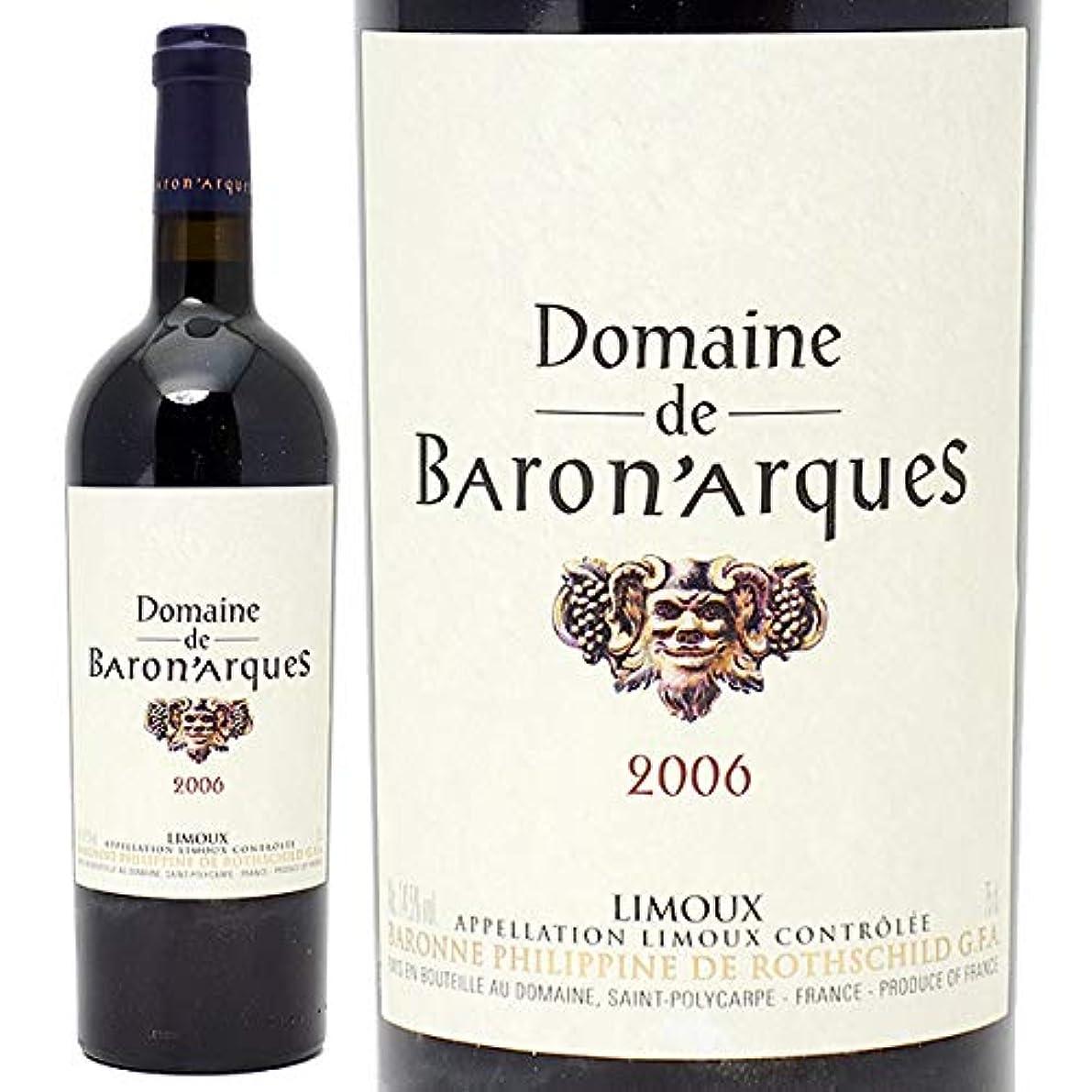 スナックもっと少なく我慢する2006 ドメーヌ ド バロナーク 750ml リムー 赤ワイン コク辛口 ワイン ((D0MRBQA6))