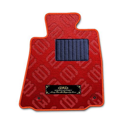 DAD ギャルソン D.A.D エグゼクティブ フロアマット NISSAN ( ニッサン ) LAFESTA ラフェスタB30 1台分 GARSON モノグラムデザインレッド/オーバーロック(ふちどり)カラー : オレンジ/刺繍 : ゴールド/ヒールパッド
