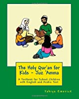 The Holy Qur'an for Kids - Juz 'Amma: A Textbook for School Children with English and Arabic Text (English and Arabic Edition) by Yahiya Emerick(2011-07-31)