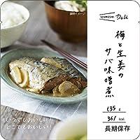 イザメシ Deli 梅と生姜のサバ味噌煮(長期保存おかず) 1箱18食入