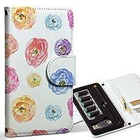 スマコレ ploom TECH プルームテック 専用 レザーケース 手帳型 タバコ ケース カバー 合皮 ケース カバー 収納 プルームケース デザイン 革 フラワー 花 フラワー カラフル 水彩 模様 008221