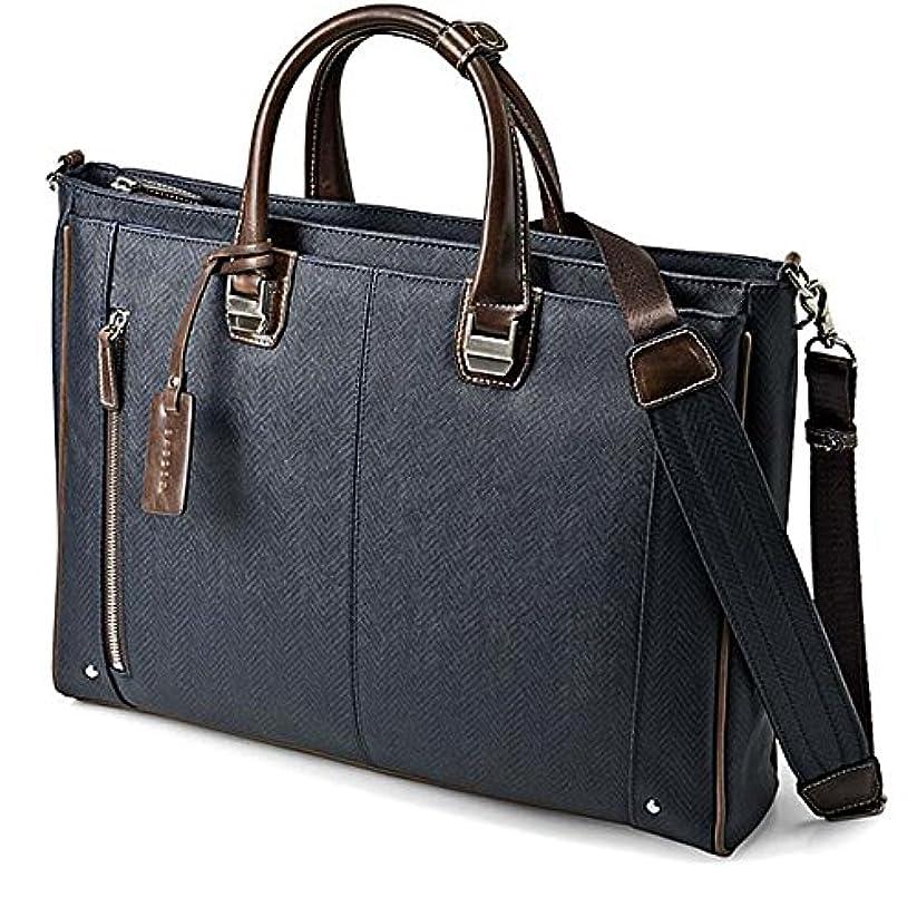 飲み込む寛大さ分BAGGEX【CEDAR】合皮ブリーフケース 天ファスナー型 メンズ ビジネスバッグ