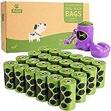 うんちが臭わない袋 におわない袋 犬エチケット袋 生分解性 24 ロール (360 袋) + 1 ディスペンサー