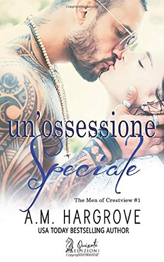 裁定はぁ一般的に言えばUn'ossessione speciale (The Men of Crestview)