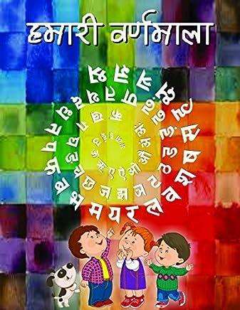 Amazon in: Hindi: Books