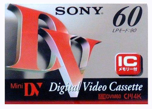 ソニー ミニデジタルビデオカセット Mini DVカセット ICメモリー搭載 DVM60RM