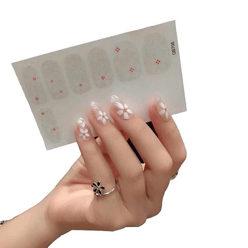 レディめったに住人ネイルシール 貼るだけ 12枚セット ネイルラップ 簡単 貼るだけ ラップネイルシール ネイルアート ラップシール アクセサリー おしゃれな (QB706)