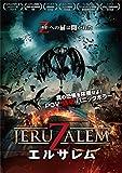 エルサレム[DVD]