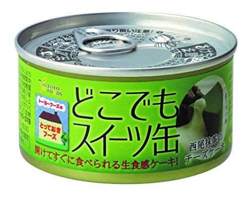 トーヨーフーズ どこでもスイーツ缶(西尾抹茶のチーズケーキ)150g×24個