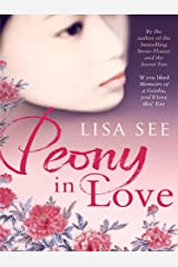 Peony in Love Kindle Edition