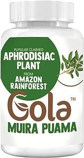 Gola Muira Puama Extract in Vegan Capsules - 300mg 60 Capsules - Libido Enhancement, Multivitamins