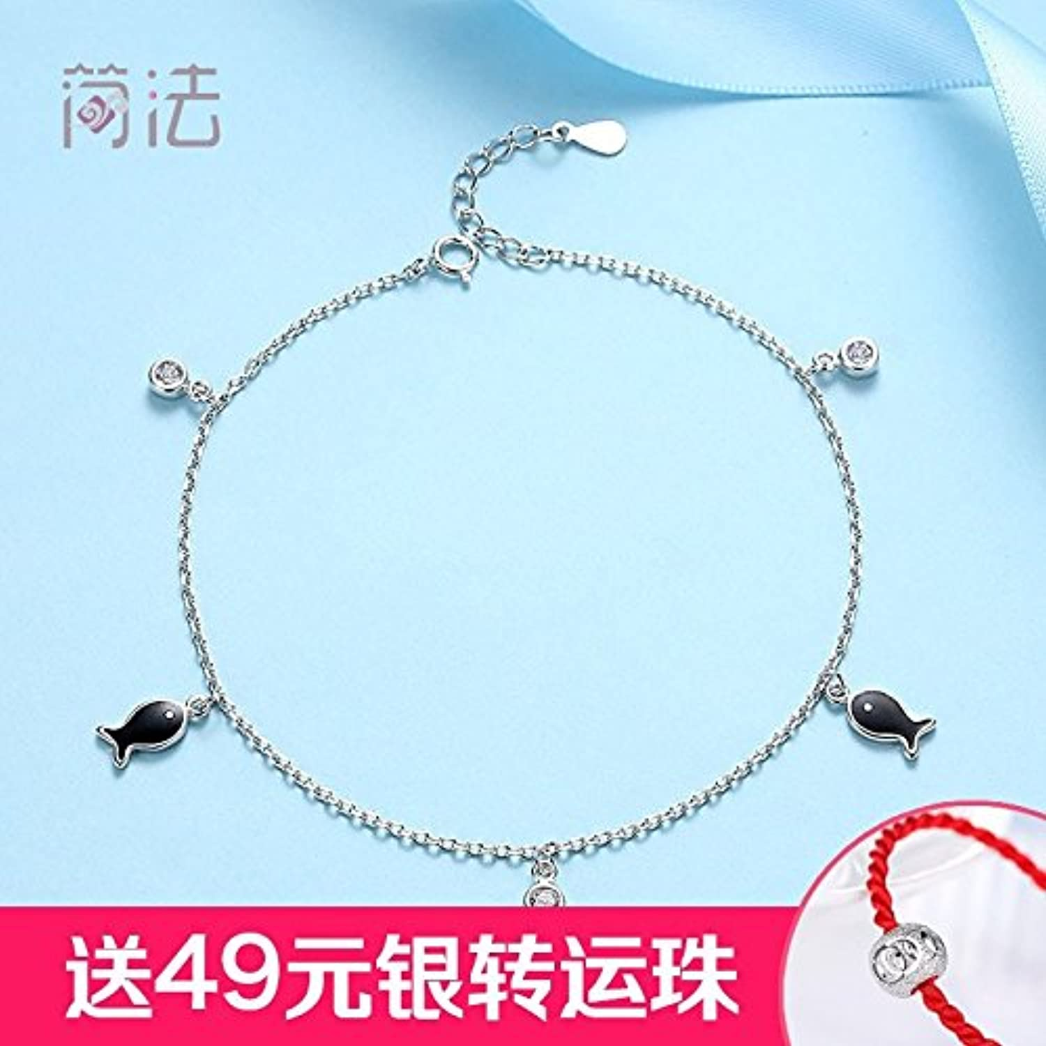 Jane French Fish Foot Chain Anklets Women Girls 925 Silver Simple Ring Foot Sen Department Fresh Students Personalized Jewelry Wild