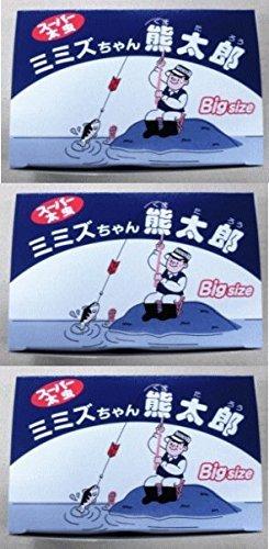 【釣り餌】【活きエサ】【渓流餌】【川餌】ミミズちゃん熊太郎(スーパー太虫) 3個セット