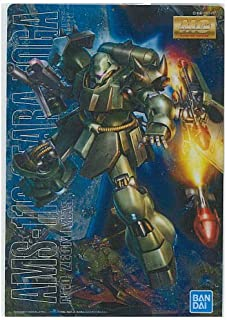 GUNDAM ガンダム ガンプラパッケージアートコレクション チョコウエハース2 [49.AMS-119 ギラ・ドーガ](単品)