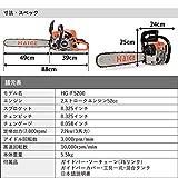 HAIGE チェーンソー チェンソー エンジン式 目立て 20インチ(50cm) HG-F5200