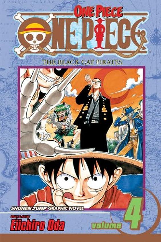 ボクシング店員交流するOne Piece 4: The Black Cat Pirates (One Piece (Prebound))