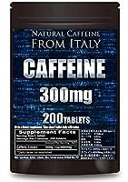 Diorys&Co. カフェイン 300mg 錠剤 型 サプリメント 200粒 カフェイン60000mg含有(1袋) タブレット型サプリ 1粒300mg天然カフェイン含有 栄養補助食品 青 カフェイン 300mg 200粒 カフェイン1袋60000mg含有 1粒300mg