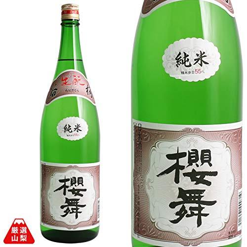 山梨県 地酒 日本酒 辛口 あさひの夢 55% 谷櫻酒造 純米酒 櫻舞 (1800ml)