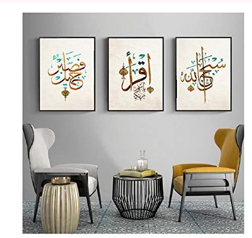 Zhaoyangeng 3 Unidades Vintage Arte De La Pared Islámica Pintura De La Lona Árabe Islam Caligrafía Carteles Cuadros Para Sala De Estar Decoración Del Hogar 40X50 Cm Sin Marco