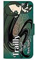 [Xperia 10 II] スマホケース 手帳型 ケース デザイン手帳 エクスペリア テン マークツー 8310-A. Trailly-01 かわいい 可愛い 人気 柄 ケータイケース ヌヌコ 谷口亮