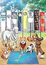 「織田シナモン信長」BD全4巻予約開始。特典にショートストーリー