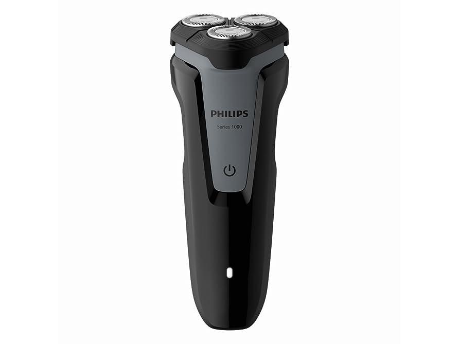 追い越す共産主義者解明するフィリップス 1000シリーズ メンズ電気シェーバー 回転刃 お風呂剃り可 S1041/03