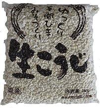 国産大麦使用の生麦こうじ1キロ