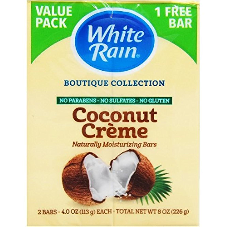 本体質素な調子ホワイトレインバーソープ ココナッツクリーム×【12個セット】 ds-1886972