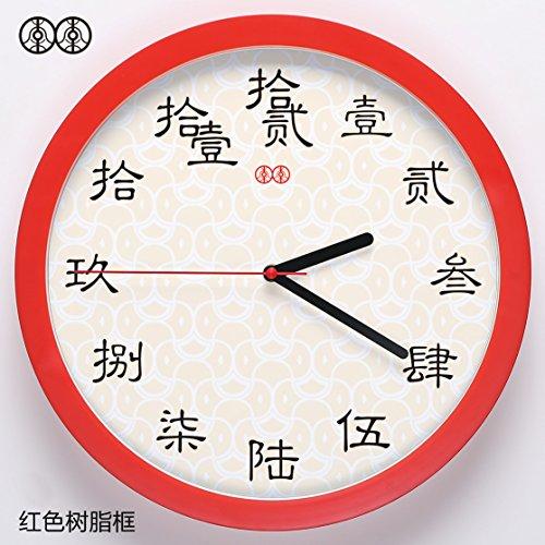 Gyps Horloge murale moderne silencieuse clock Children Wall Clock horloge de mur Art Rustique mur Horloge Horloge murale Art tableau mural signes du zodiaque chinois classique chinois le salon d' horloge quartz silencieux, 12 pouces, grosse écriture) boîte en plastique rouge