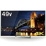 ソニー 49V型 液晶 テレビ ブラビア KJ-49X9000E 4K Android TV 外付けHDD録画外付けHDD裏番組録画 2017年モデル