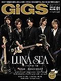 GiGS (ギグス) 2020年 01月号