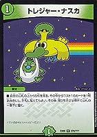 デュエルマスターズ DMEX08 278/??? トレジャー・ナスカ (R レア)謎のブラックボックスパック (DMEX-08)