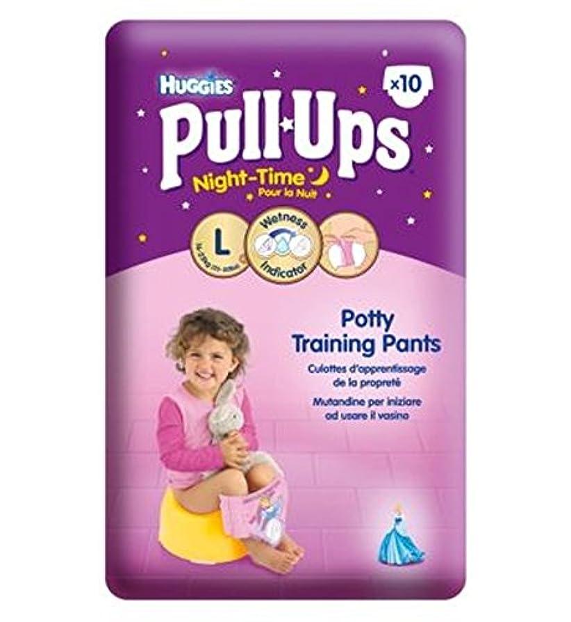 コモランマテスピアン住所Huggies? Pull-Ups? Disney Princess Night-Time Girls Size 6 Potty Training Pants - 1 x 10 Pants - Huggies?プルUps?ディズニープリンセス夜間の女の子サイズ6トイレトレーニングパンツ - 1×10パンツを (Huggies) [並行輸入品]